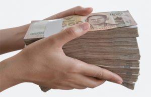 ฝันว่ามีคนให้เงิน ทำนายฝัน ตีเลขจากฝันว่ามีคนให้เงิน